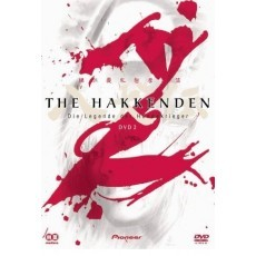 The Hakkenden Vol. 02