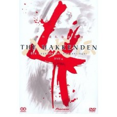 The Hakkenden Vol. 04