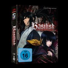 Basilisk - Chronik der Koga-Ninja Gesamtausgabe DVD
