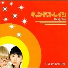 Cutie Pai - Candy Train