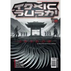 32. Ausgabe Toxic Sushi