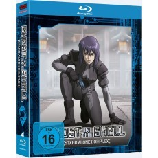Ghost in the Shell Stand Alone Complex -Collectors Box Blu-Ray