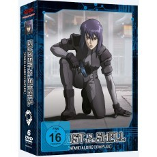 Ghost in the Shell Stand Alone Complex -Collectors Box DVD