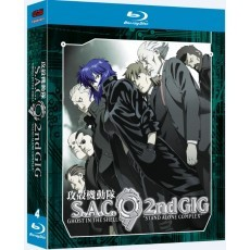 Ghost in the Shell Stand Alone Complex 2nd GIG -Collectors Box Blu-ray
