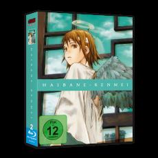Haibane Renmei Gesamtausgabe Blu-ray