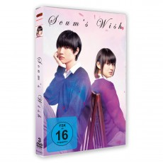 Scum's Wish Gesamtausgabe DVD (Live Action)