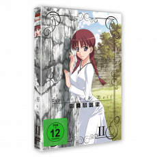 Spice & Wolf Vol. 2 DVD