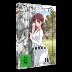 Spice & Wolf Vol. 2 DVD (VÖ: 24.02.2020!)