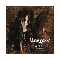Unsraw - Spiral Circle