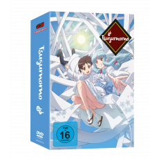 Tsugumomo Vol. 3 DVD (VÖ: 16.11.2018!)