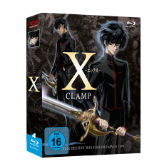 X - TV Serie Gesamtausgabe Blu-ray (VÖ: 27.10.2017!)