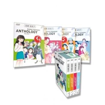 Rumiko Takahashi Anthology, Collector's Box