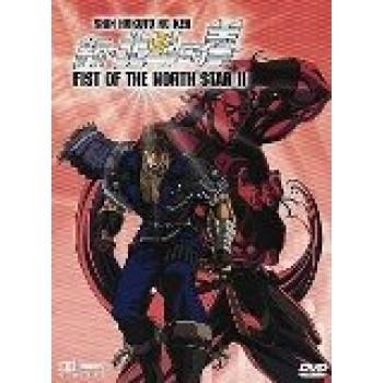 Fist of the North Star, Vol. 2 - Amaray