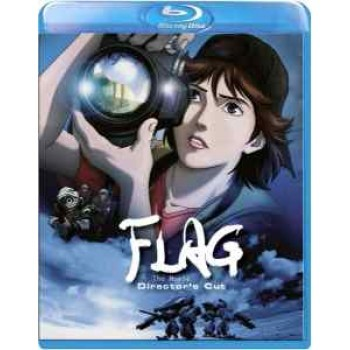 Flag - The Movie (Director's Cut) Blu-ray
