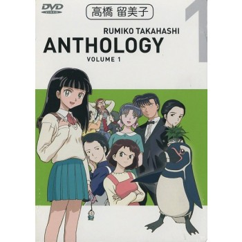 Rumiko Takahashi Anthology, Vol. 01