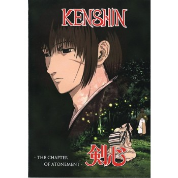 Kenshin DVD