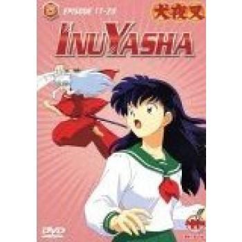 Inu Yasha, Vol. 5