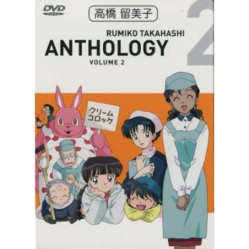 Rumiko Takahashi Anthology, Vol. 02