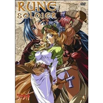 Rune Soldier Vol. 1