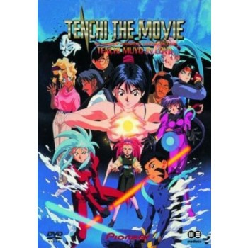 Tenchi Muyo - The Movie 1