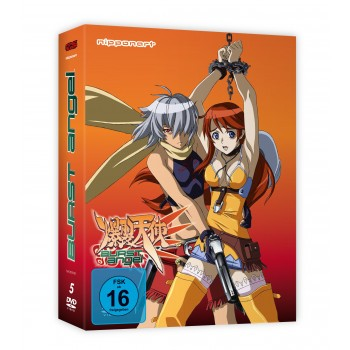 Burst Angel - Collector's Edition - DVD