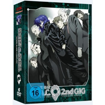 Ghost in the Shell Stand Alone Complex 2nd GIG -Collectors Box DVD