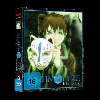Texhnolyze Gesamtausgabe Blu-ray