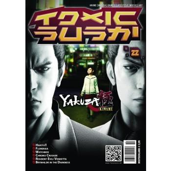 22. Ausgabe Toxic Sushi