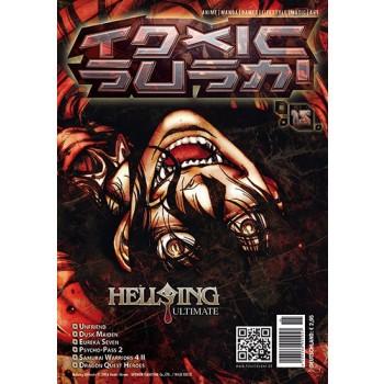 15. Ausgabe Toxic Sushi