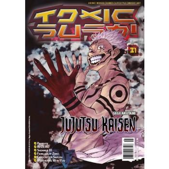 31. Ausgabe Toxic Sushi