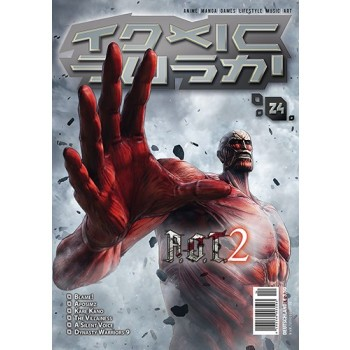 24. Ausgabe Toxic Sushi