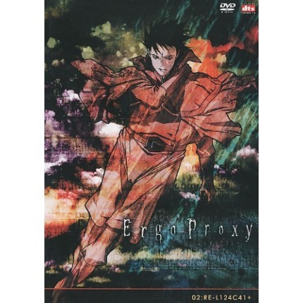 Ergo Proxy Vol. 2