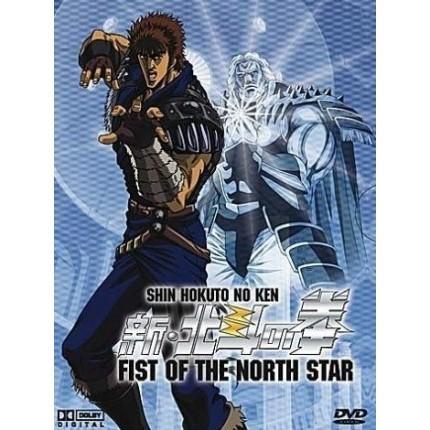 Fist of the North Star, Vol. 1 - Amaray