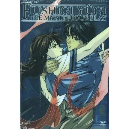 Fushigi Yugi 3er DVD-Set