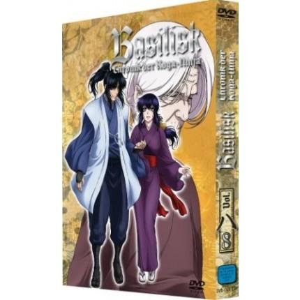 Basilisk Vol. 8 - Chronik der Koga-Ninja