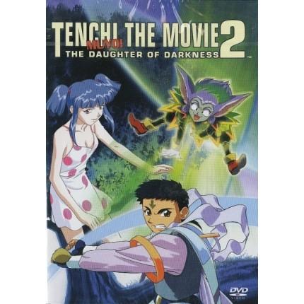 Tenchi Muyo - The Movie 2