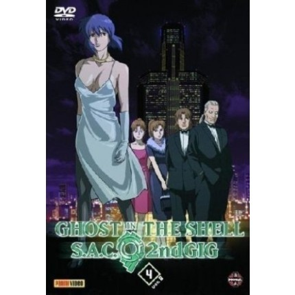 Ghost in the Shell Stand Alone Complex 2nd GIG Vol. 4
