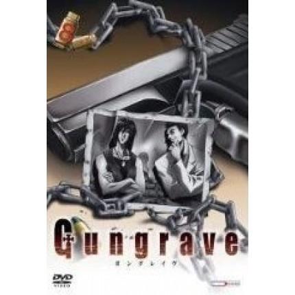Gungrave Vol. 8