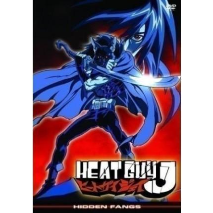 Heat Guy J Vol. 4