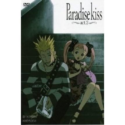 Paradise Kiss Vol. 2