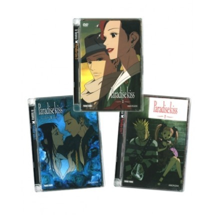 Paradise Kiss Komplett-Set, Vol. 1 - 3