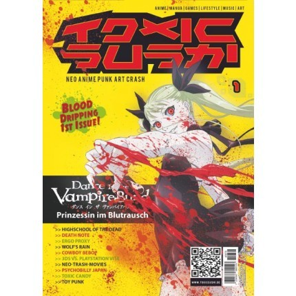 1. Ausgabe Toxic Sushi