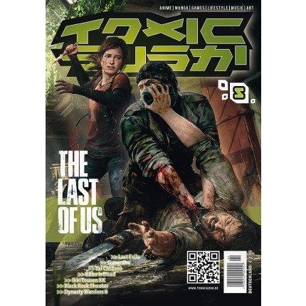5. Ausgabe Toxic Sushi