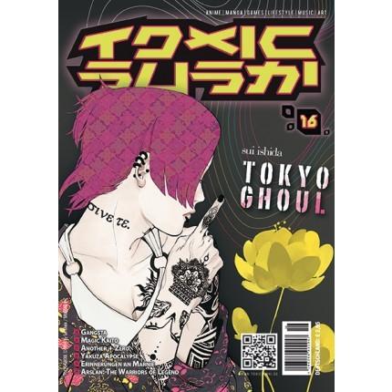 16. Ausgabe Toxic Sushi