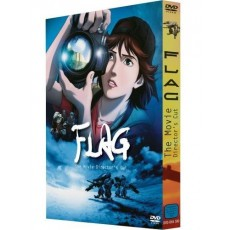 Flag - The Movie (Director's Cut) DVD