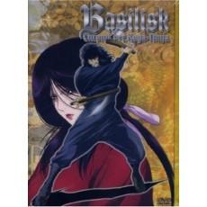 Basilisk Vol. 4 - Chronik der Koga-Ninja
