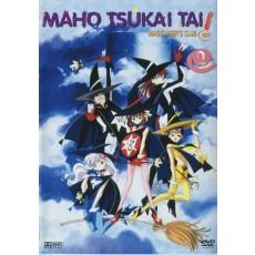Maho Tsukai Tai, Vol. 2