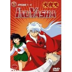 Inu Yasha, Vol. 1