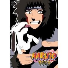 Naruto Vol. 26