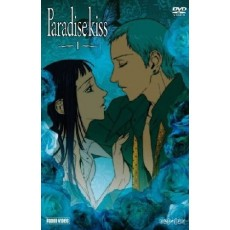 Paradise Kiss Vol. 1